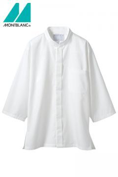 男女兼用調理シャツ(七分袖)