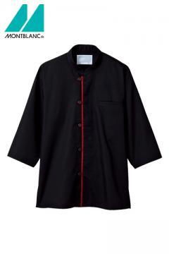 調理シャツ(ユニセックス・7分袖)