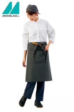 【RHP】チャイナ服風調理コート・七分袖(耐久防汚加工・制電・袖口ネット)