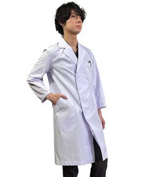 ドクターコート白衣(メンズ・長袖)
