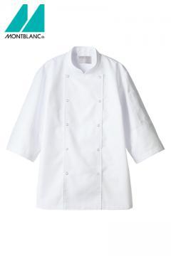 【RHP】七分袖コックコート(袖口ネット入り・スナップボタン仕様/~5Lまで)
