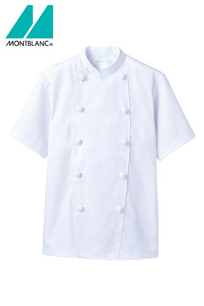 半袖コックコート(抗菌O157対応・制電糸/~5Lまであり)