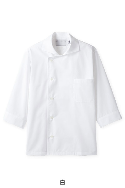 【全2色】コックシャツ(7分袖)(男女兼用)