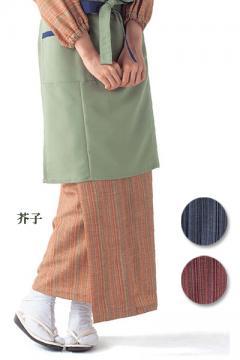 和風ラップスカート(レディス・裾ヒモ式)