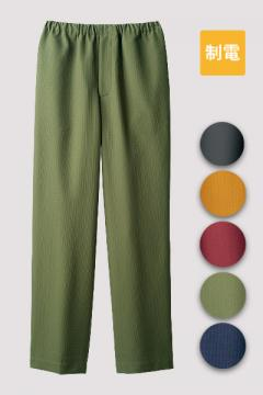 【全5色】イージーパンツ(総ゴムひも付)