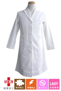 レディースドクターコート 白衣(シングルボタン)