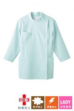 レディースケーシー 白衣(8分袖)