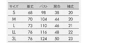 スクラブジャケット(男女兼用・半袖) サイズ詳細
