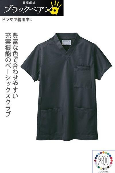 スクラブ 白衣(男女兼用)