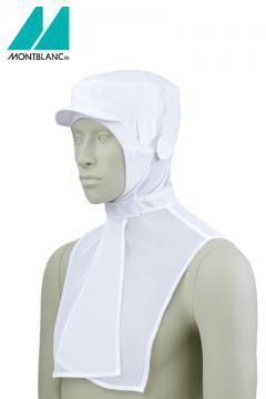 頭巾帽子 男女兼用(ユニセックス)