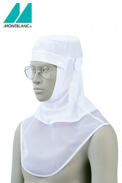 頭巾帽子(男女兼用)