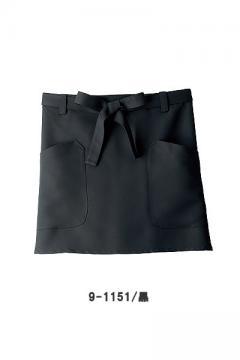 ユニフォームや制服・事務服・作業服・白衣通販の【ユニデポ】サロンエプロン(男女兼用/丈40㎝)