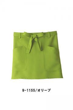 ユニフォームや制服・事務服・作業服・白衣通販の【ユニデポ】サロンエプロン