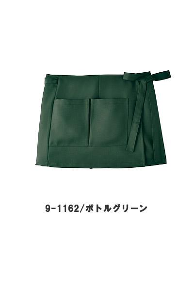 サロンエプロン(ラップタイプ/耐久防汚・男女兼用)