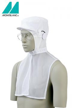 コックコート・フード・飲食店制服・ユニフォームの通販の【レストランデポ】頭巾帽子