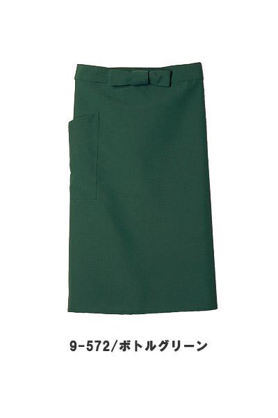 エプロン(ミドル丈前掛け/撥水・男女兼用)