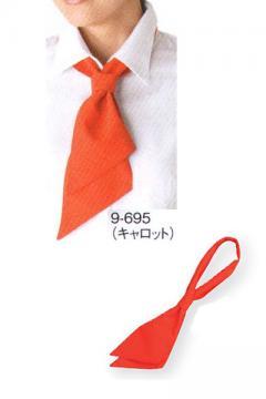作業服の通販の【作業着デポ】ループ付スカーフ(撥水)
