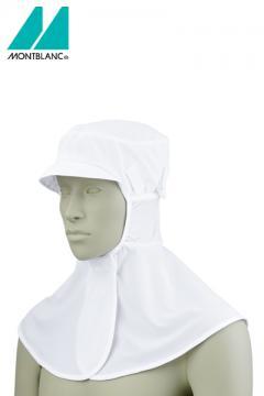 頭巾帽子(男女兼用/抗菌・透け防止・吸汗速乾・制電・ストレッチ)