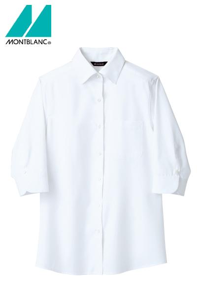 ストレッチシャツ(レディス・七分袖・透け防止)