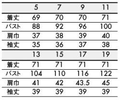 ストレッチシャツ(レディス・七分袖・透け防止) サイズ詳細