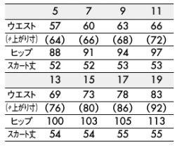 スカート(スッキリシルエット・裏地付) サイズ詳細