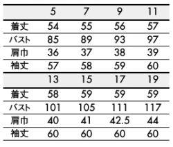 レディスストライプジャケット(スッキリシルエット・裏地付) サイズ詳細