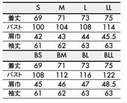 メンズストライプジャケット(スッキリシルエット・裏地付) サイズ詳細
