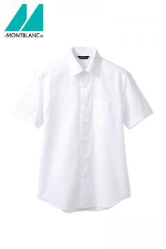 エステサロンやリラクゼーションサロン用ユニフォームの通販の【エステデポ】半袖シャツ(男女兼用/スッキリシルエット)