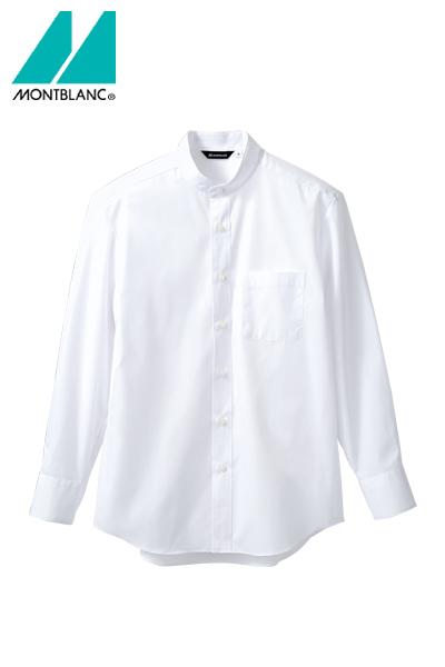 立ち襟長袖シャツ(男女兼用/スッキリシルエット)
