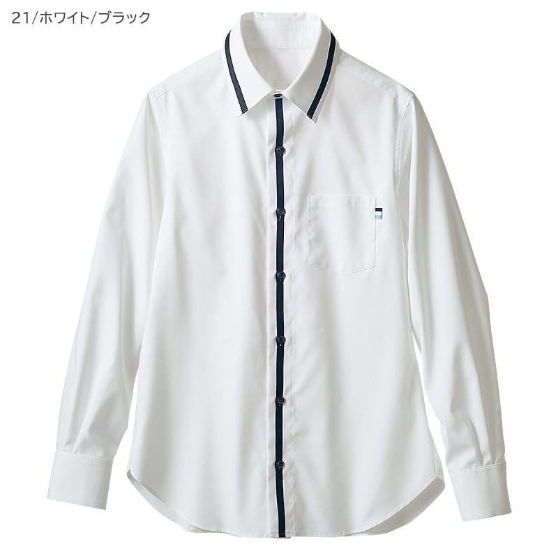 【BLANCE】シャツ(長袖/男女兼用)