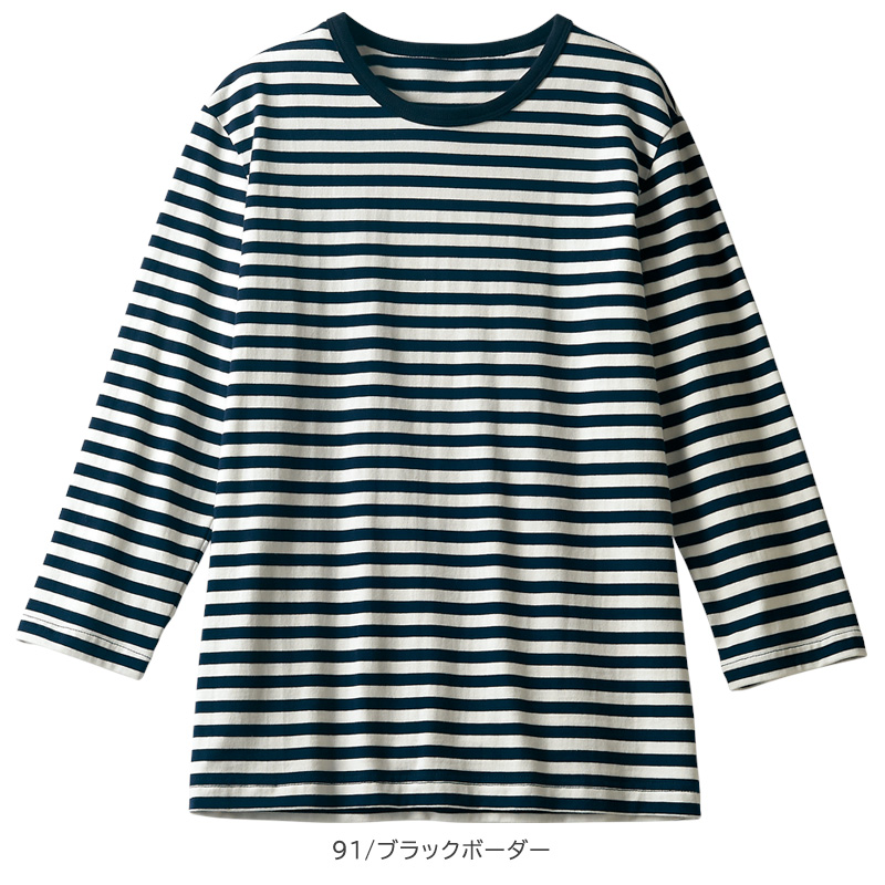 【BLANCE】クールネックカットソー(男女兼用/8分袖)