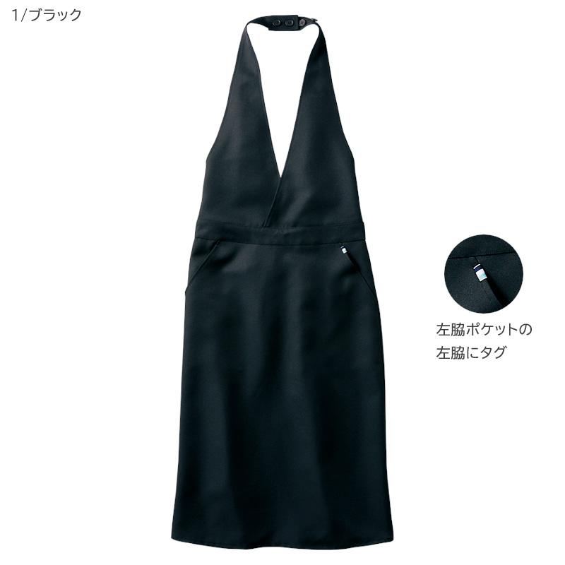 【BLANCE】ドレスエプロン(男女兼用)