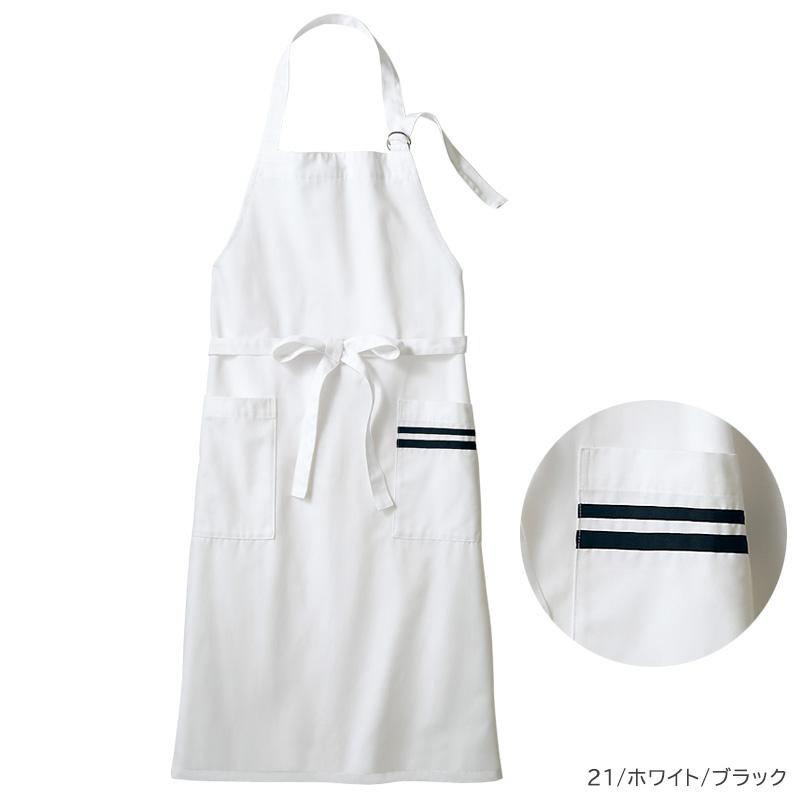 【BLANCE】エプロン(男女兼用/前中心丈:94㎝)