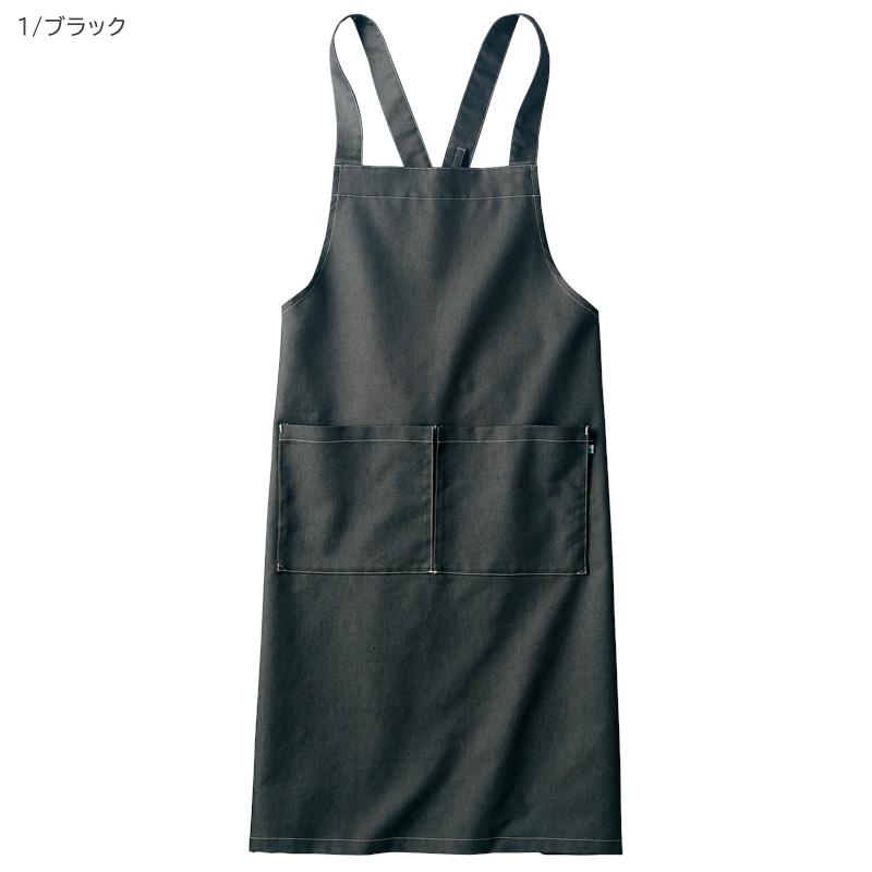 【BLANCE】エプロン(男女兼用/前中心丈:87㎝)