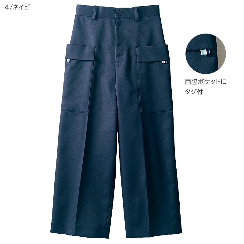 【BLANCE】ベイカーパンツ(男女兼用)