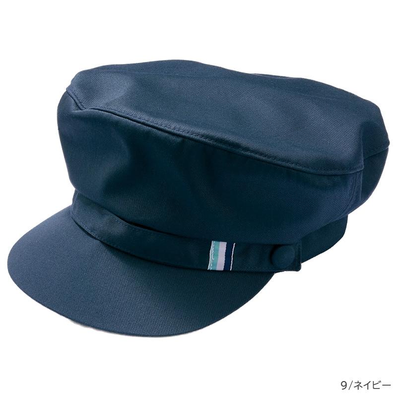 【BLANCE】マリンキャップ(男女兼用)
