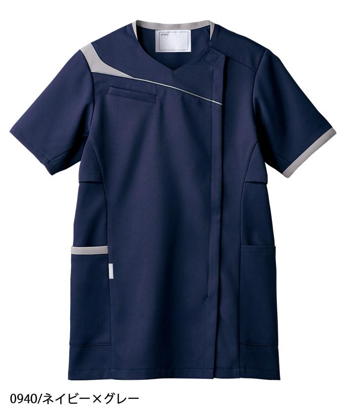 【asics】アシックス 全12色 レディーススクラブ 白衣(吸汗・制電)