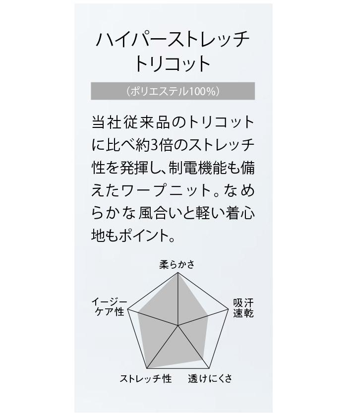 【asics】アシックス ハイパーストレッチスクラブ 白衣(レディース)