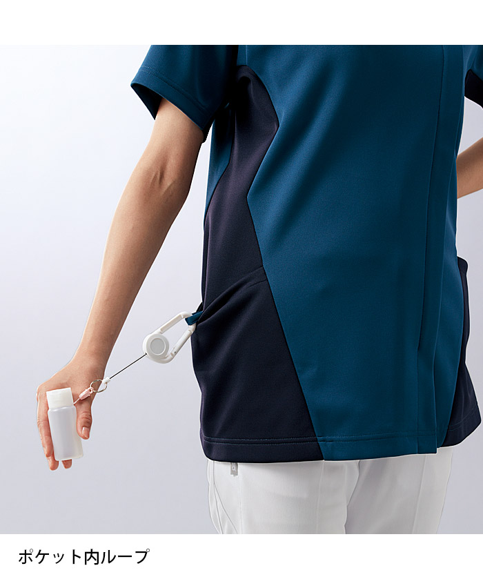 【asics】アシックス ストレッチスクラブ 白衣(メンズ/吸汗速乾/制電)