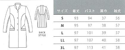 【JUNKO KOSHINO】レディースドクターコート(ロング) サイズ詳細