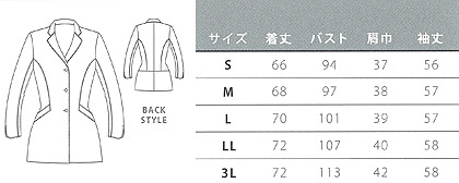 【JUNKO KOSHINO】レディースドクターコート(ショート) サイズ詳細