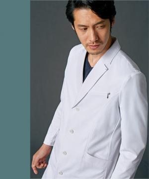 白衣や医療施設用ユニフォームの通販の【メディカルデポ】【JUNKO KOSHINO】メンズドクターコート(ロング)