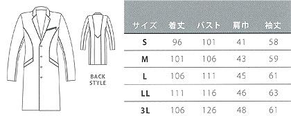 【JUNKO KOSHINO】メンズドクターコート(ロング) サイズ詳細