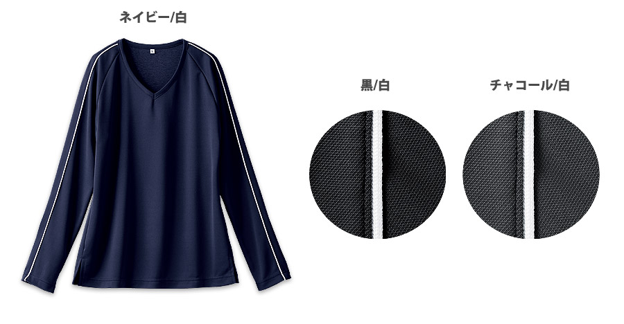 【JUNKO KOSHINO】ニットスクラブ(長袖/兼用)