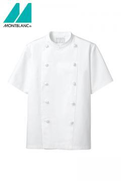 スタンダード半袖コックコート(綿100%)