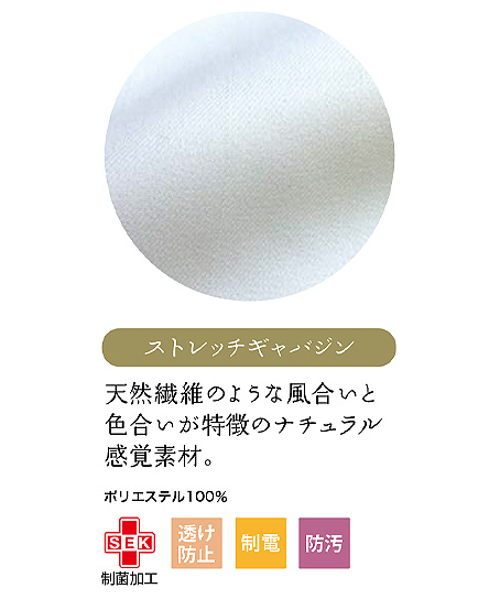 【LAURA ASHLEY】レディスドクターコート(ダブル・長袖)