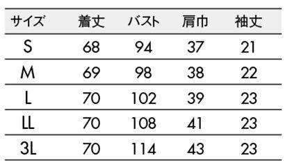 【LAURA ASHLEY】ナースジャケット(半袖) サイズ詳細
