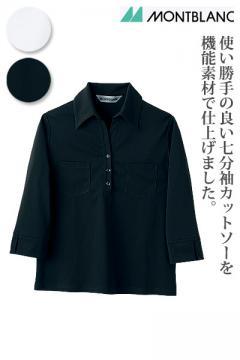 【全2色】ニットシャツ(レディス・七分袖)