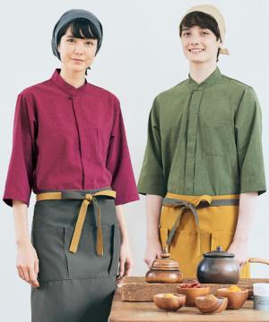 【Onibegie】立ち襟調理シャツ(七分袖/男女兼用)
