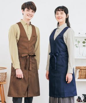 【Onibegie】Vネックエプロン(男女兼用)